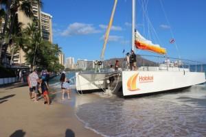 Waikiki Sunset Cocktail Sail